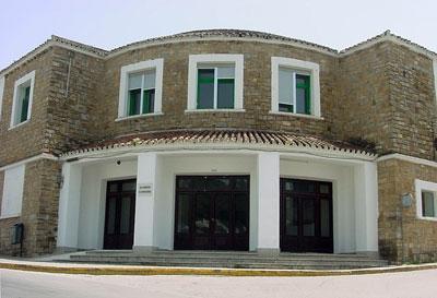 Edificio de la AISS