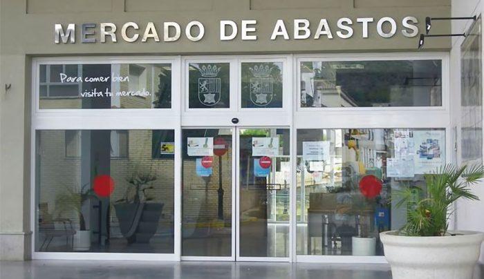 Puerta Mercado Abastos