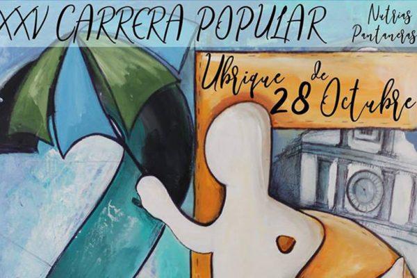 CArtel de Estefanía Hernández para la 25ª Carrera Popular Nutrias Pantaneras